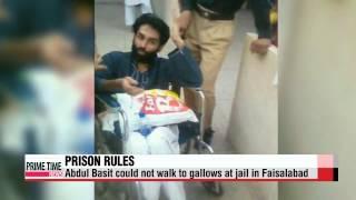 Paralyzed Pakistani prisoner on death row get temp. pass 파키스탄 대법원, 하지마비 사형수의 교