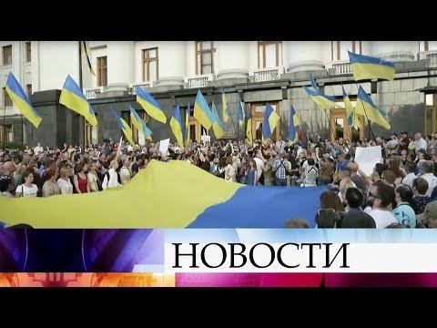 В Киеве несколько