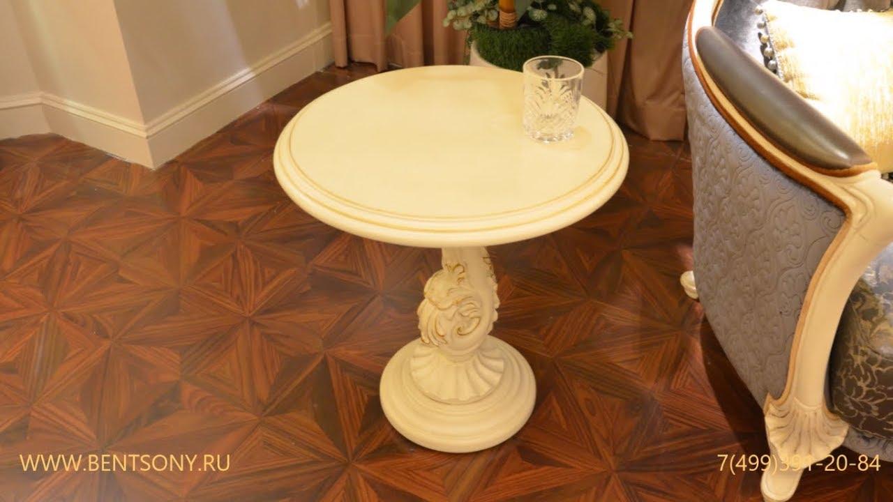 Журнальный столик Санкт-Петербург купить. Мебель из красного .