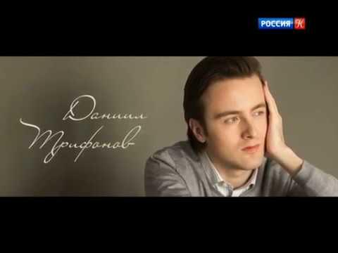 Энигма. Даниил Трифонов. Эфир от 21.09.2017