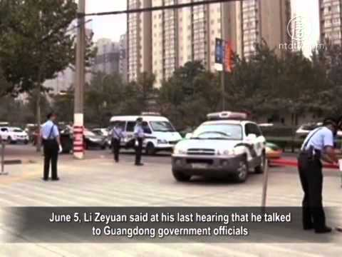 Shareholder of Shenzhen Airlines investigated. Zhang Dejiang implicated.