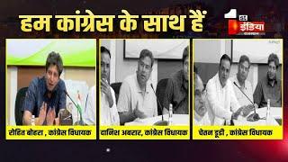 Sachin Pilot खेमे के बताये जा रहे विधायक बोले- हमारी आस्था CM Ashok Gehlot में