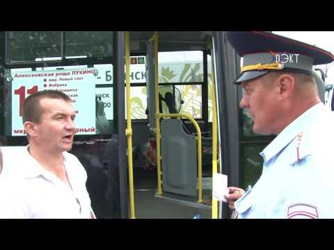 Рейд сотрудников Госавтоинспекции по автобусам