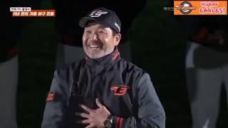 [181013] 엠스플 베이스볼투나잇 한화출정식 특집(+구대성, 정민철 인터뷰)
