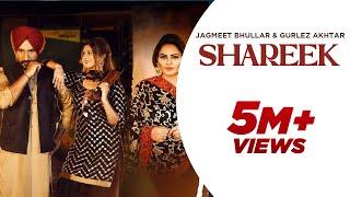 New Punjabi Song 2021   SHAREEK : Jagmeet Bhullar (Official Video) Gurlez Akhtar   HOT SHOT MUSIC
