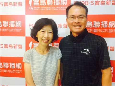 寶島全世界 鄭弘儀專訪台北市長夫人陳佩琪