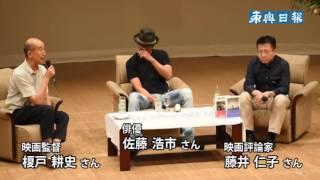 青森県田子町ゆかりの映画監督・故相米(そうまい)慎二さんをしのぶ第3...