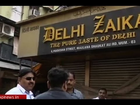 Auction of Dawood's property: Government offcials do not show the hotel to probable bidder