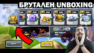 LEGENDARY UNBOXING! МАКСНАХ ЕВЕНТА! Hill Climb Racing 2