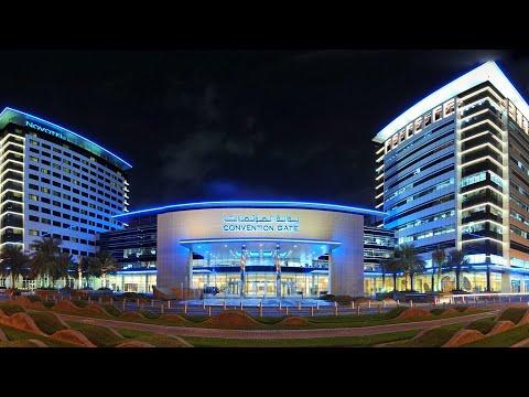 Dubai World Trade Centre   Dubai world trade centre convention centre