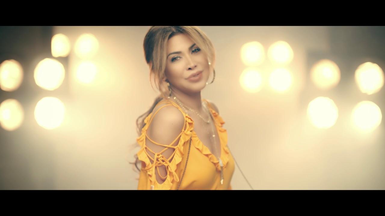 Nawal El Zoghbi -  Keda Bye [Teaser] (2019) / نوال الزغبي - كده باي