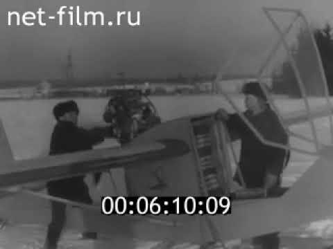 1985 год. Житель села Залазна построил самолет.