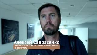 Алексей Саврасенко ГТО