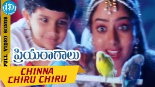 Priyaragalu Movie - Chinna Chiru Chiru  video song - Jagapati Babu || Soundarya || Maheswari