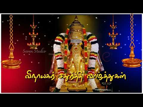 onbathu-kolum-ondrai-kana-||-vinayagar-chaturthi-||-whatsapp-status-||-latest-video