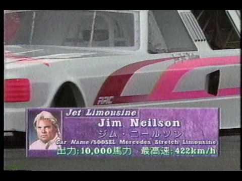 1994 RRC Mercedes Limousine JET CAR