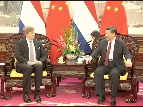China, Netherlands to Promote Cooperation under Belt and Road Initiative