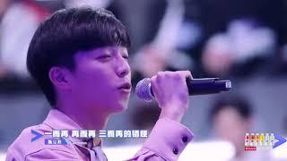 《偶像练习生》第一期个人私心cut-陈立农(农农)Chen Linong 천리농