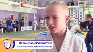 первенство Красноярского края и краевые соревнования по дзюдо
