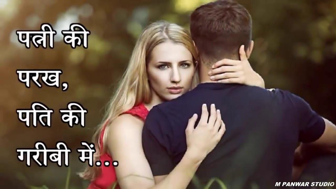 Inspirational Life Quotes In Hindi Hindi Motivational Quotes Youtube