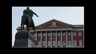 Смотреть видео Пенсионер подал документы на выдвижение в мэры Москвы онлайн