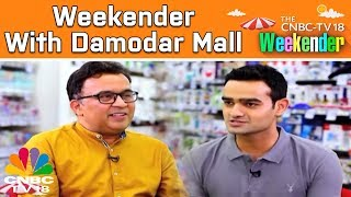 Weekender With Damodar Mall |  'Indian Consumers Are Growing Curious' | CNBC TV18