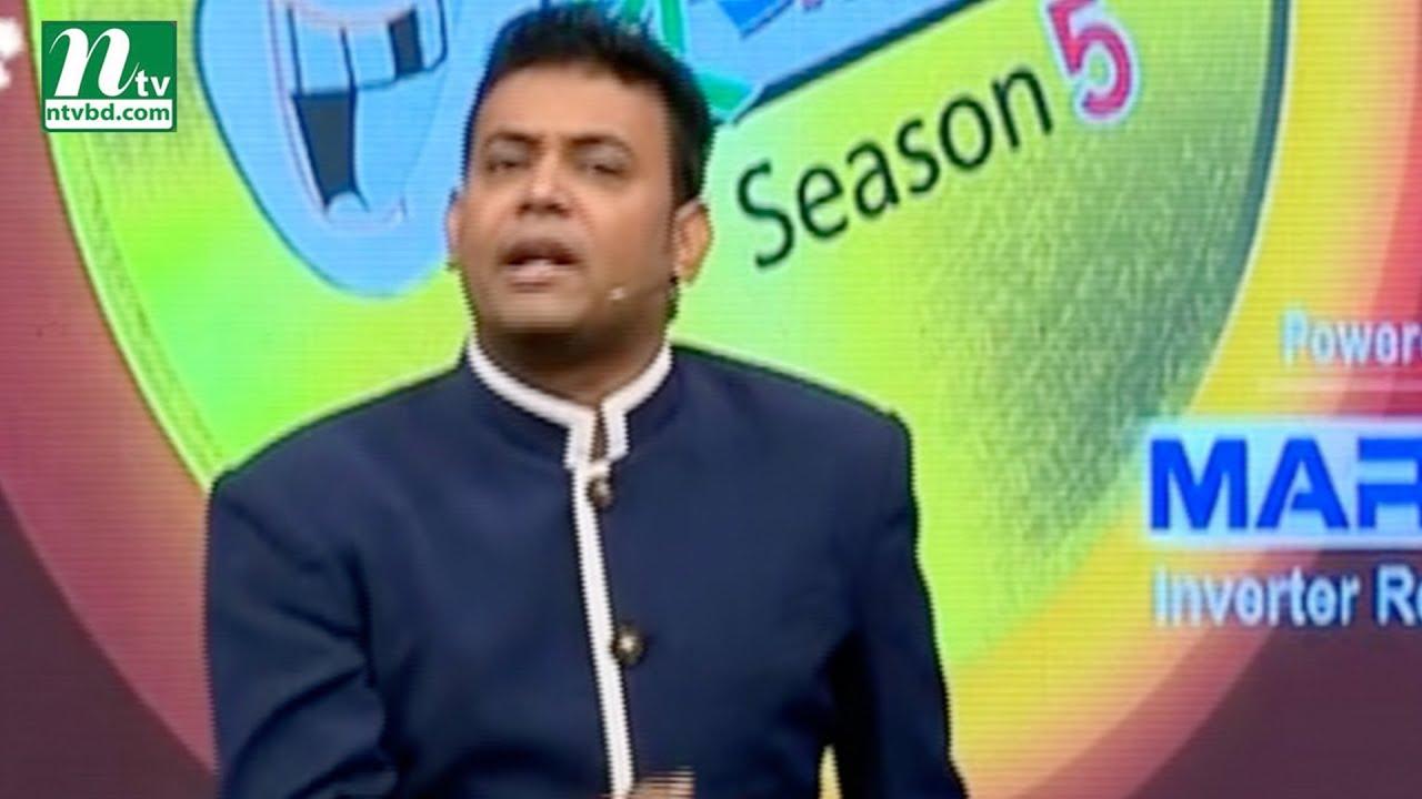 Download Reality Show | Ha-Show | হা-শো | Season 05 | EP: 45 | NTV Comedy Show
