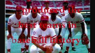 My Brief History of the Cincinnati Reds