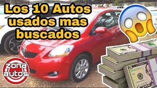 LOS 10 AUTOS MAS VENDIDOS o buscados autos usados en venta REVIEW autodinamico zona autos TOP autos