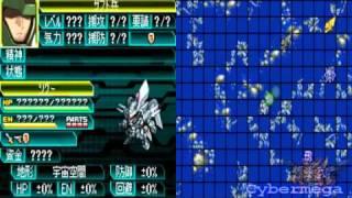 Super robot Wars W ch34 Astray part 2