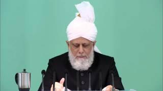 Проповедь Хазрата Мирзы Масрура Ахмада (08-08-2014).