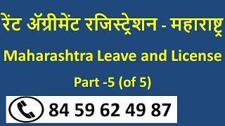 Leave and License E-Registration in Maharashtra (Year : 2020) Part 5 of 5
