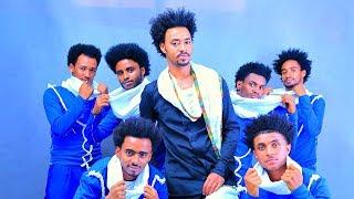 Habtamu G/ Tsadik - Gojam (Ethiopian Music)