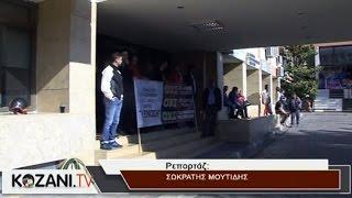 Κατάληψη του Διοικητηρίου της ΠΕ Κοζάνης από το Σωματείο