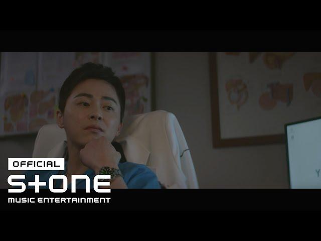 [슬기로운 의사생활 시즌2 OST Part 1] 이무진 (Lee Mujin) - 비와 당신 (Rain and You) MV
