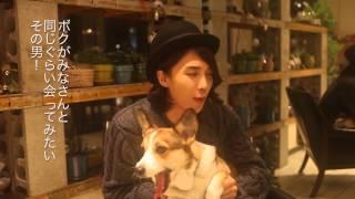 韓国アイドルグループSS501のメンバー、パク・ジョンミンによる ファン...