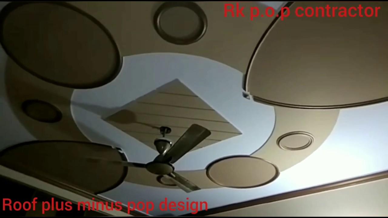 Best Roof Minus Plus P O P Design Video Rk Pop Contractor Youtube