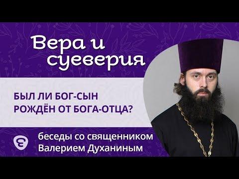 Как вы думаете почему православные сравнивают любовь бога к человеку