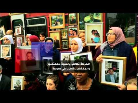 بي بي سي ترندينغ:  -حافلة الحرية- تجوب #لندن و تطالب في الحرية للمعتقلين #السوريين  - 19:21-2017 / 10 / 12
