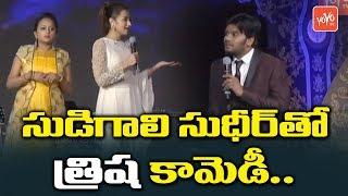 Actress Trisha Comedy With Sudigali Sudheer   Anchor Suma   Telugu Convention 2018   YOYO TV Channel