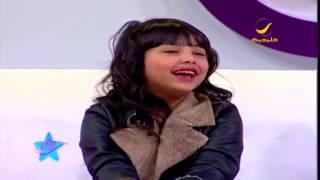 جود تحكي قصة جميلة عن الصدق في برنامج صغار ستار روتانا