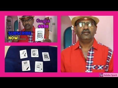 ONLINE TAMIL MAGIC I ONLINE MAGIC TRICKS TAMIL #598 I PRODUCTIVITY