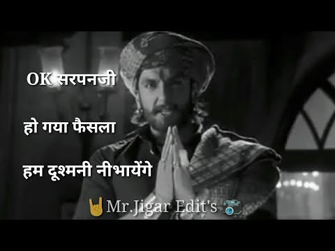 Ram leela best sad status || Bollywood movie sad status