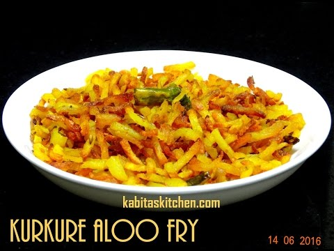 Kurkure Aloo Fry Recipe-Crispy Potato Fry-Quick And Easy Aloo Fry-Simple Aloo Fry Recipe