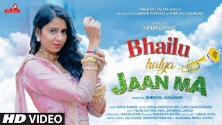 Kinjal Dave Bhailu Halya Jaan Ma