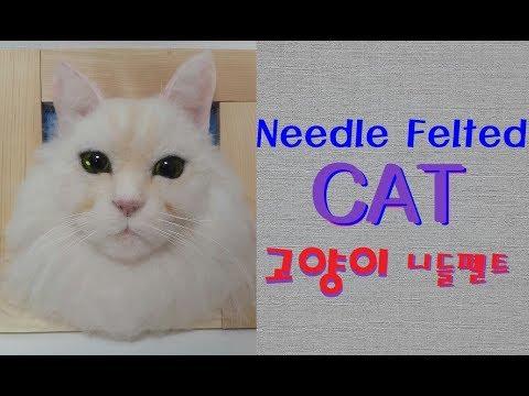 Needle felted cat: Turkish Angora