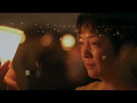 Trailer: Free China - Der Mut zu glauben
