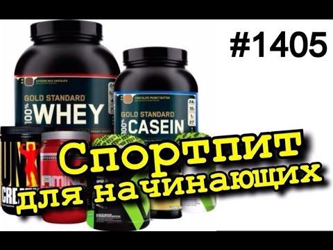 Синтез белка, ферменты, креатинкиназа, кортизол Дмитрий Яковина .