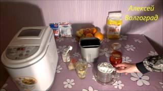 Домашний хлеб. Рецепт народный. Буханка 0,7 кг. за 12,50 рублей.