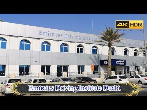 Emirates Driving Institute Duabi  Walking Tour 4K 🇦🇪
